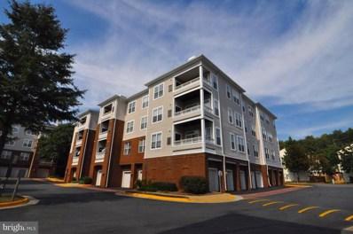 4300 Cannon Ridge Court UNIT E, Fairfax, VA 22033 - MLS#: 1000994315