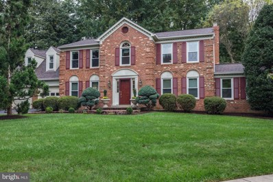 12212 Bayswater Road, Gaithersburg, MD 20878 - MLS#: 1001006757