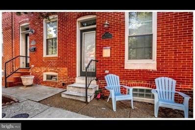 1025 Bouldin Street S, Baltimore, MD 21224 - MLS#: 1001010901