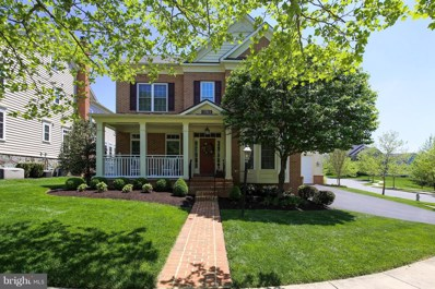 17811 Auburn Village Drive, Sandy Spring, MD 20860 - MLS#: 1001184084