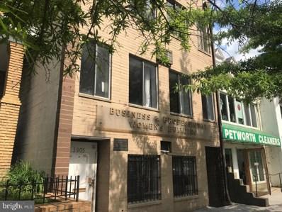 3905 Georgia Avenue NW, Washington, DC 20011 - MLS#: 1001190478