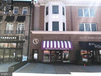 2647 Connecticut Avenue NW UNIT 202, Washington, DC 20008 - MLS#: 1001248728