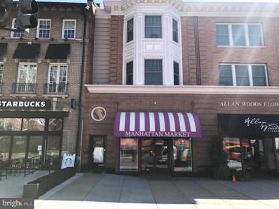 2647 Connecticut Avenue NW UNIT 303, Washington, DC 20008 - MLS#: 1001248734