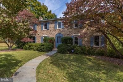 11913 Reynolds Avenue, Potomac, MD 20854 - MLS#: 1001440529
