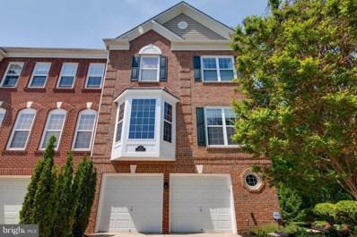 13416 Matthews Vista Drive, Centreville, VA 20120 - MLS#: 1001482494