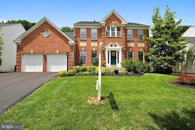 21210 Virginia Pine Terrace, Germantown, MD 20876 - MLS#: 1001533662