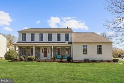 3400 Ardsley Court, Burtonsville, MD 20866 - MLS#: 1001535022