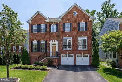 217 Bowen Court, Annapolis, MD 21401 - MLS#: 1001539488