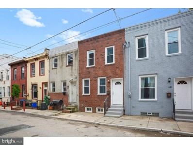 642 Emily Street, Philadelphia, PA 19148 - MLS#: 1001541566