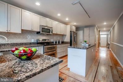 1352 Towson Street, Baltimore, MD 21230 - MLS#: 1001543962