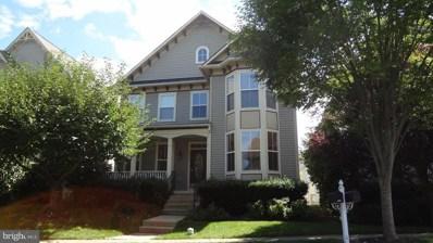 3927 Braveheart Circle, Frederick, MD 21704 - MLS#: 1001566567