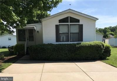 33362 Flagship Drive, Millsboro, DE 19966 - MLS#: 1001574144