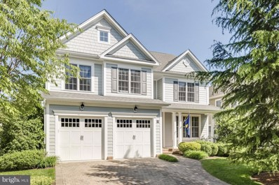 201 S. Southwood Avenue, Annapolis, MD 21401 - MLS#: 1001577352