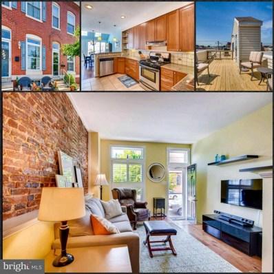 1612 Clement Street E, Baltimore, MD 21230 - MLS#: 1001629878