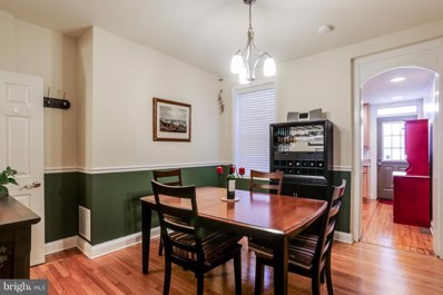 1454 Battery Avenue, Baltimore, MD 21230 - MLS#: 1001646117