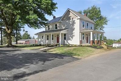 7842 Oak Drive, Waynesboro, PA 17268 - MLS#: 1001718346