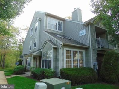 1205A Yarmouth Lane, Mount Laurel, NJ 08054 - MLS#: 1001734008
