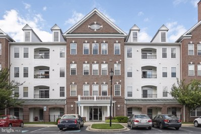 5900 Whale Boat Drive UNIT 405, Clarksville, MD 21029 - MLS#: 1001740308