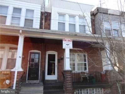 1252 Sheridan Street, Camden, NJ 08104 - MLS#: 1001758561