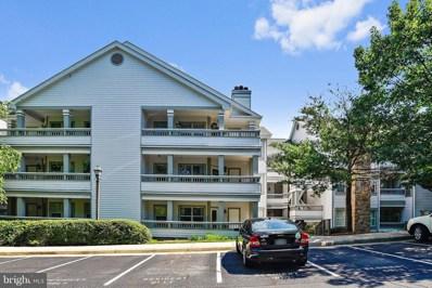 4405 Sedgehurst Drive UNIT 301, Fairfax, VA 22033 - MLS#: 1001760480