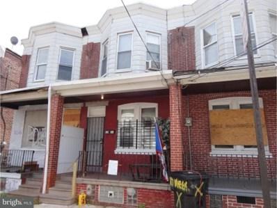 1216 Chase Street, Camden, NJ 08104 - MLS#: 1001760953