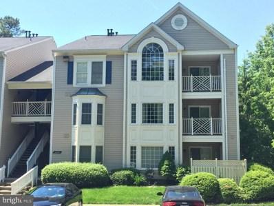 12233 Fairfield House Drive UNIT 206B, Fairfax, VA 22033 - MLS#: 1001786154