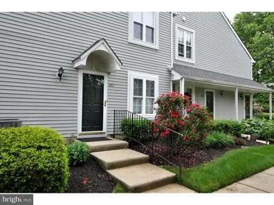 807 Aberdeen Lane, Blackwood, NJ 08012 - MLS#: 1001786176