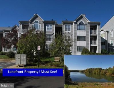 20408 Shore Harbour Drive UNIT 5-D, Germantown, MD 20874 - MLS#: 1001788615