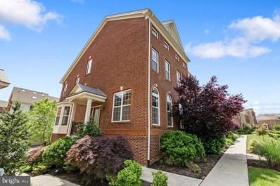 7622 Elmcrest Road, Hanover, MD 21076 - MLS#: 1001791966