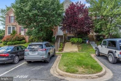 105 Batley Court, Fredericksburg, VA 22406 - MLS#: 1001803078