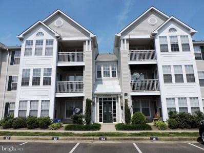 7522 Snowpea Court UNIT 22, Alexandria, VA 22306 - MLS#: 1001803302
