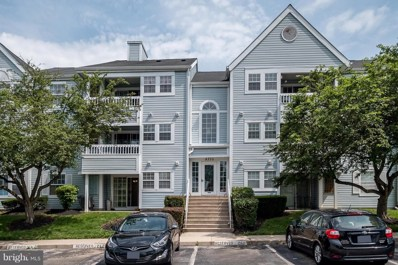 8335 Montgomery Run Road UNIT A, Ellicott City, MD 21043 - MLS#: 1001809210
