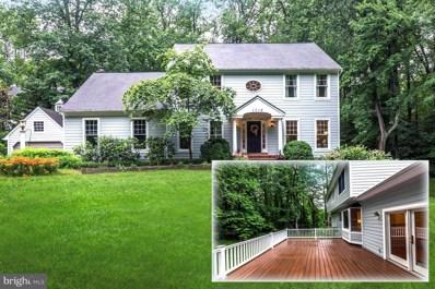 1718 Deacon Way, Annapolis, MD 21409 - MLS#: 1001833706