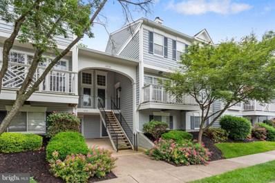 8226 Winstead Place UNIT 204, Manassas, VA 20109 - MLS#: 1001865546