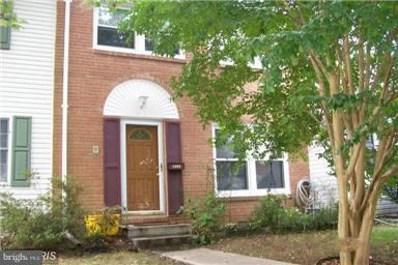 1695 Walleye Drive, Crofton, MD 21114 - MLS#: 1001888462