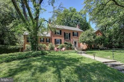 7002 College Heights Drive, Hyattsville, MD 20782 - MLS#: 1001888618