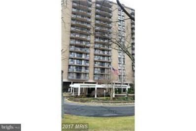6100 Westchester Park Drive UNIT TR34, College Park, MD 20740 - MLS#: 1001891594