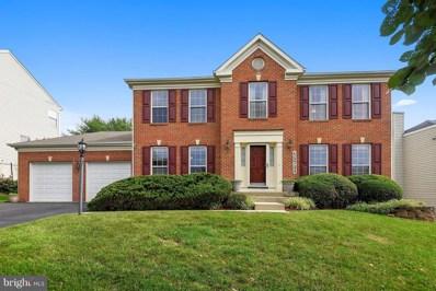 11711 Virginia Pine Drive, Germantown, MD 20876 - MLS#: 1001915510