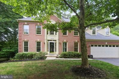 14010 Natia Manor Drive, North Potomac, MD 20878 - MLS#: 1001917822