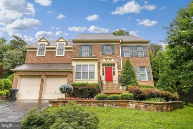 13604 Smallwood Court, Chantilly, VA 20151 - MLS#: 1001937714