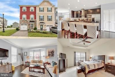 41765 Crippen Terrace, Aldie, VA 20105 - MLS#: 1001938454