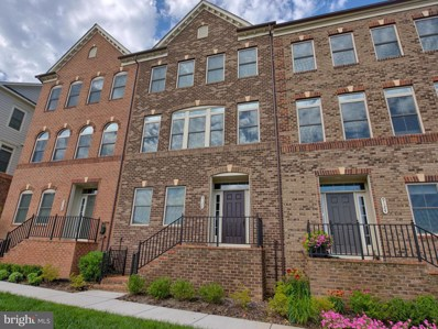 9126 Kenway Lane, Frederick, MD 21704 - MLS#: 1001941150