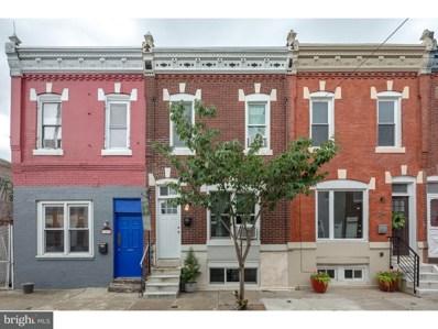 1812 Sigel Street, Philadelphia, PA 19145 - MLS#: 1001962938
