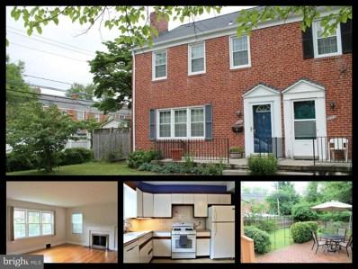 1600 Cottage Lane, Towson, MD 21286 - MLS#: 1001969062