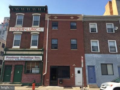 1241 Vine Street UNIT 2F, Philadelphia, PA 19107 - MLS#: 1001970998