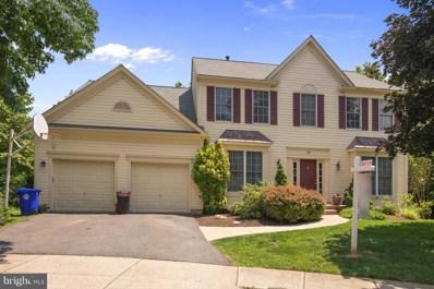 11 Milestone Manor Court, Germantown, MD 20876 - MLS#: 1001980214