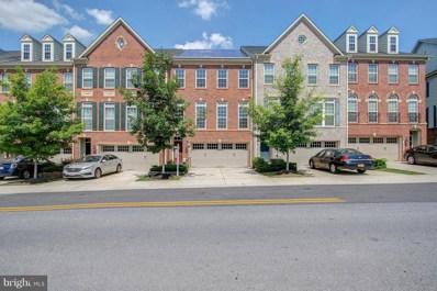 14907 First Baptist Lane, Laurel, MD 20707 - MLS#: 1001980440