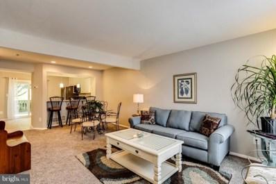 3 Jack Pine Place, Baltimore, MD 21236 - MLS#: 1001985000