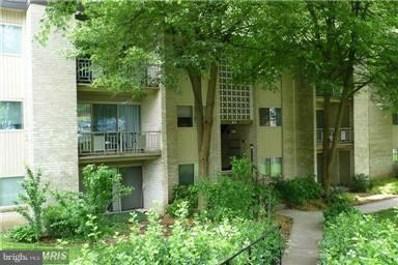12215 Braxfield Court UNIT 15, Rockville, MD 20852 - MLS#: 1001987140