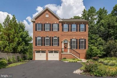 218 Bowen Court, Annapolis, MD 21401 - MLS#: 1001994942